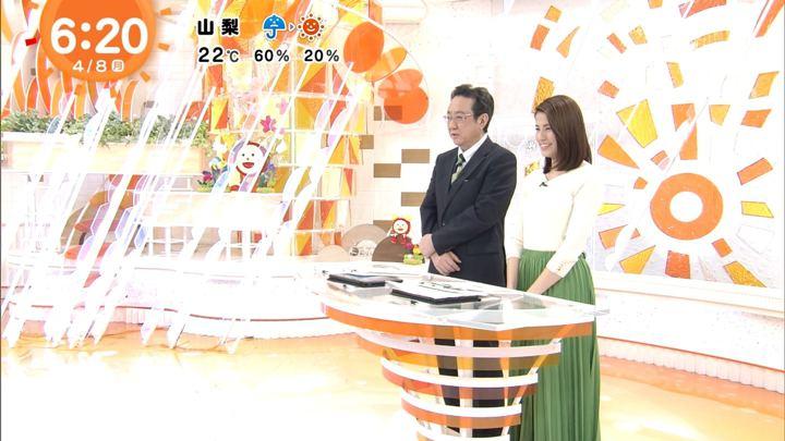 2019年04月08日永島優美の画像11枚目