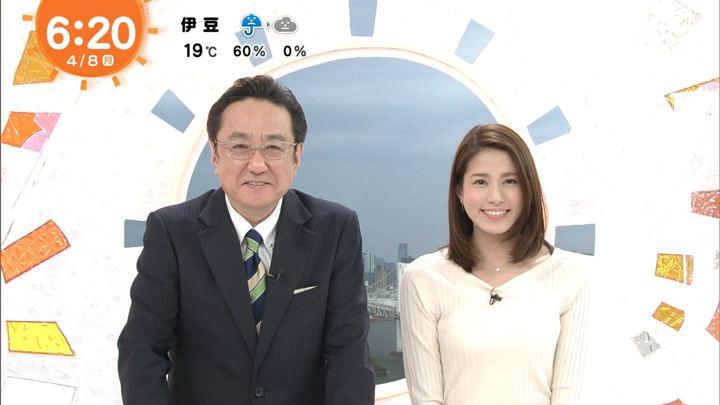 2019年04月08日永島優美の画像12枚目