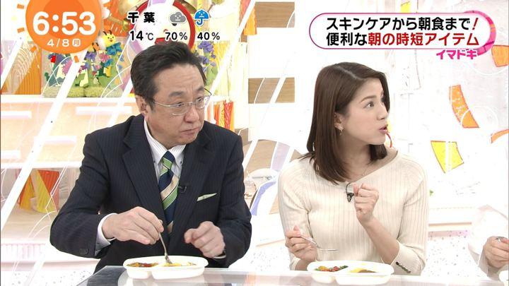 2019年04月08日永島優美の画像16枚目