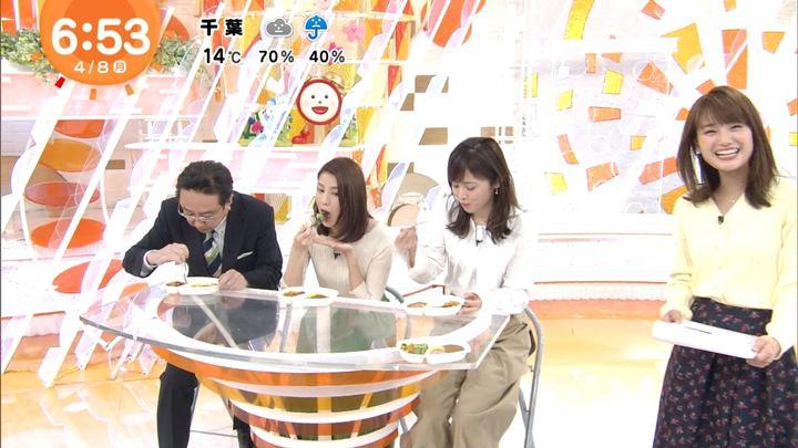 2019年04月08日永島優美の画像17枚目