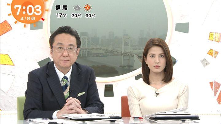 2019年04月08日永島優美の画像18枚目