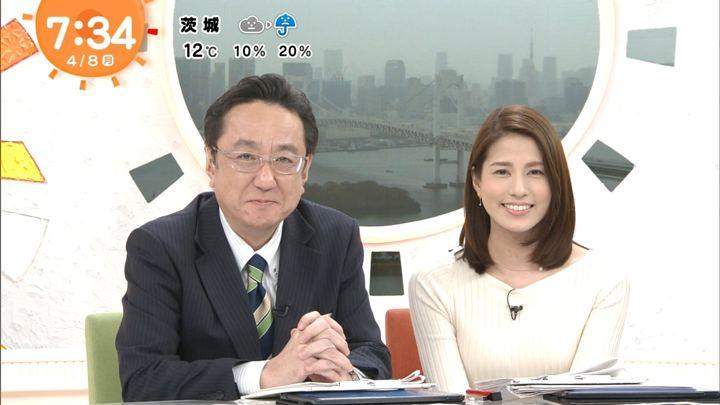 2019年04月08日永島優美の画像19枚目