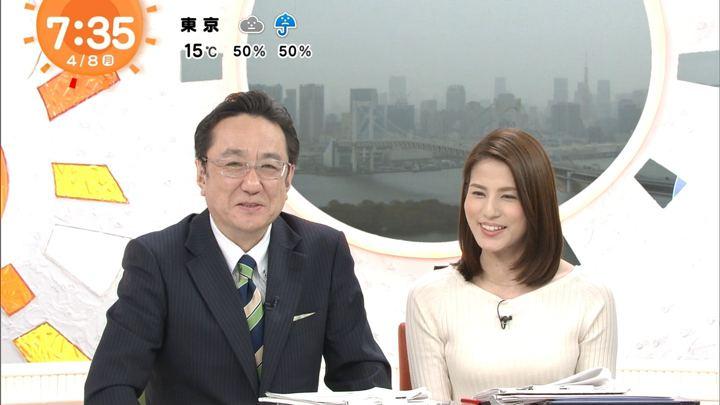 2019年04月08日永島優美の画像20枚目