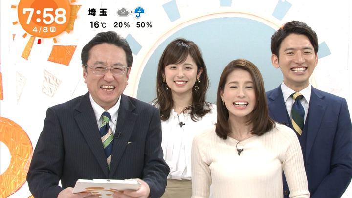 2019年04月08日永島優美の画像21枚目