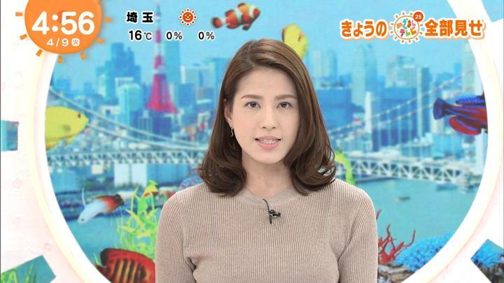 2019年04月09日永島優美の画像02枚目