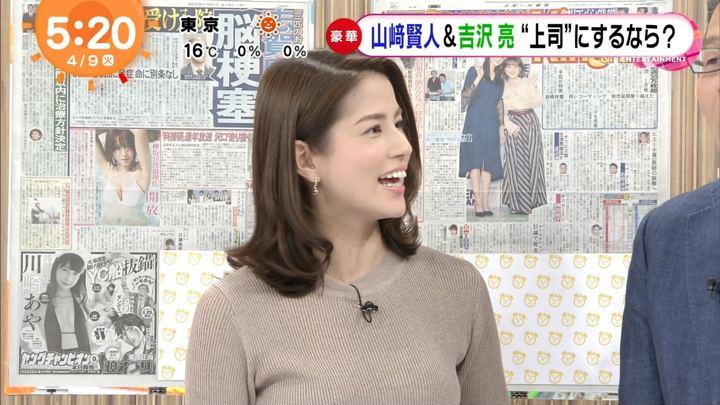 2019年04月09日永島優美の画像04枚目
