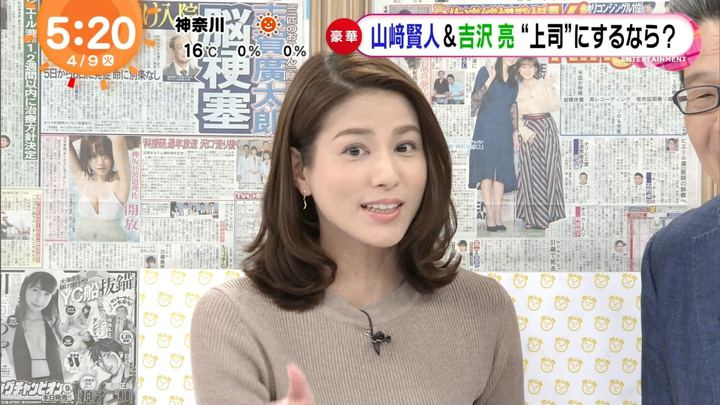 2019年04月09日永島優美の画像05枚目