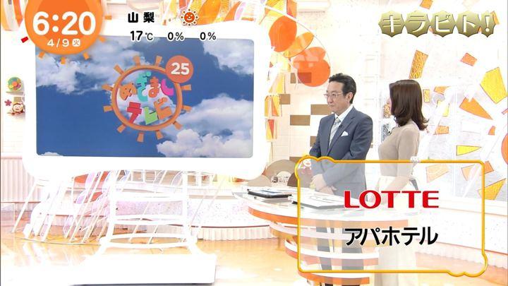 2019年04月09日永島優美の画像10枚目
