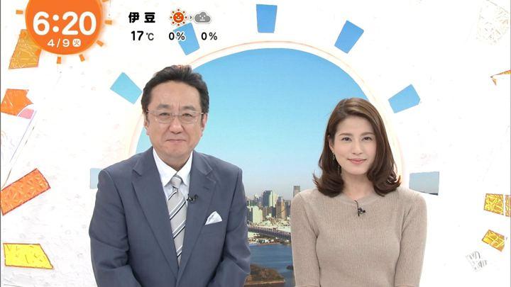 2019年04月09日永島優美の画像11枚目