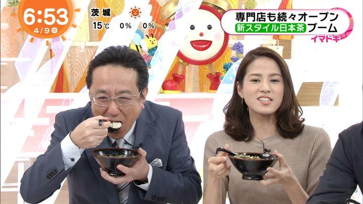 2019年04月09日永島優美の画像13枚目