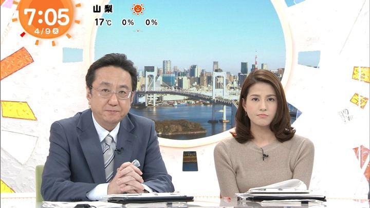 2019年04月09日永島優美の画像14枚目