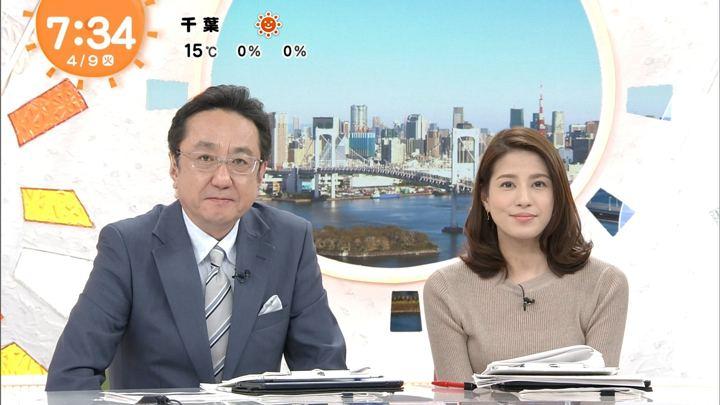 2019年04月09日永島優美の画像15枚目
