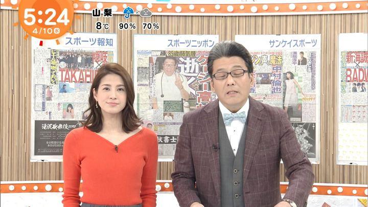 2019年04月10日永島優美の画像03枚目