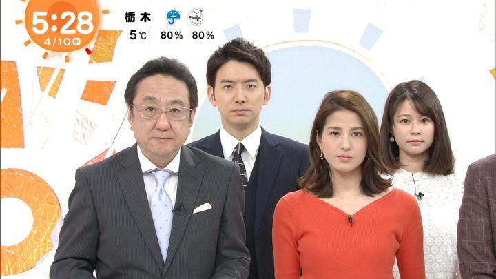 2019年04月10日永島優美の画像04枚目