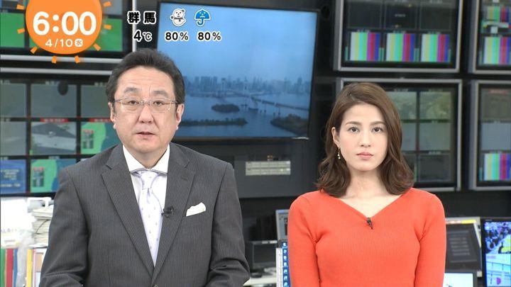 2019年04月10日永島優美の画像05枚目