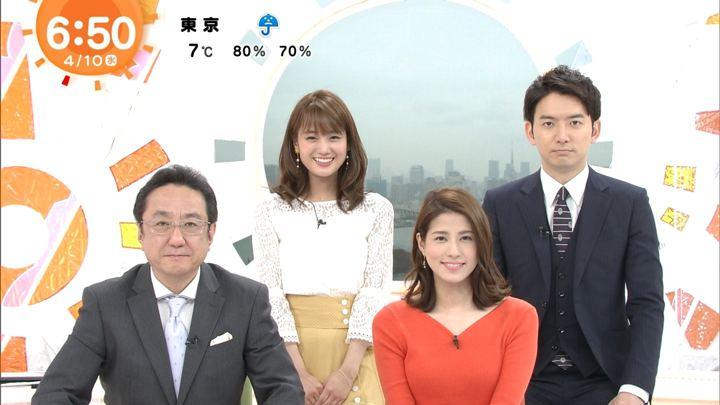 2019年04月10日永島優美の画像09枚目