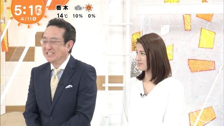 2019年04月11日永島優美の画像03枚目