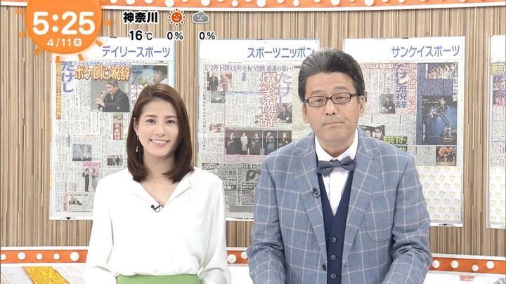 2019年04月11日永島優美の画像04枚目