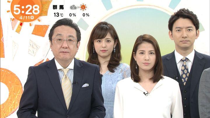 2019年04月11日永島優美の画像05枚目