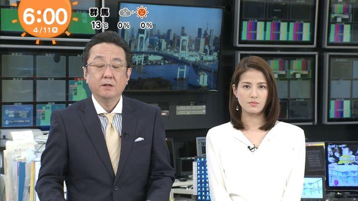2019年04月11日永島優美の画像06枚目