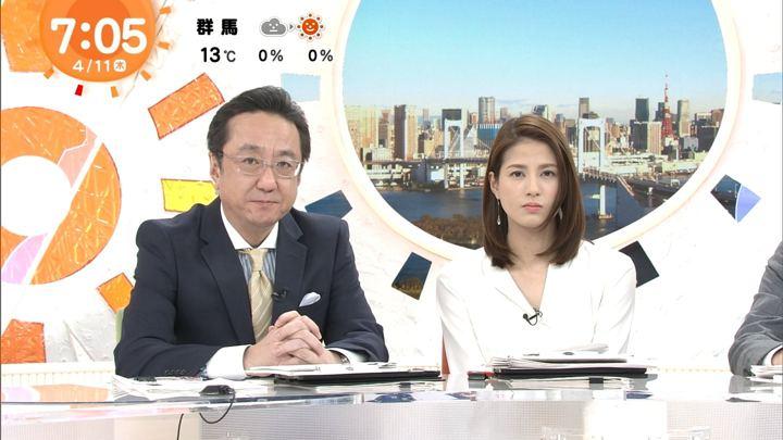 2019年04月11日永島優美の画像09枚目