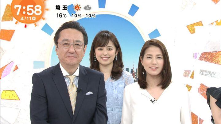 2019年04月11日永島優美の画像10枚目