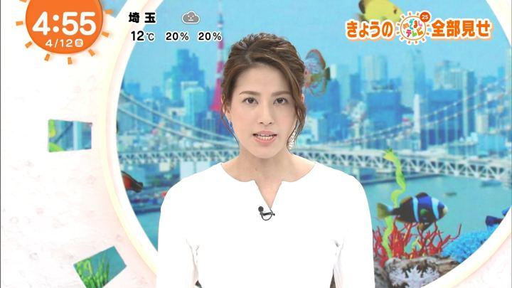 2019年04月12日永島優美の画像01枚目
