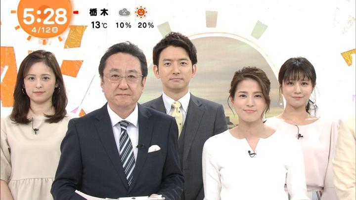 2019年04月12日永島優美の画像04枚目