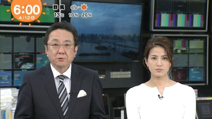 2019年04月12日永島優美の画像06枚目