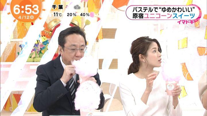 2019年04月12日永島優美の画像11枚目