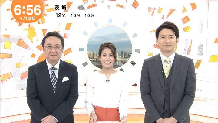 2019年04月12日永島優美の画像13枚目
