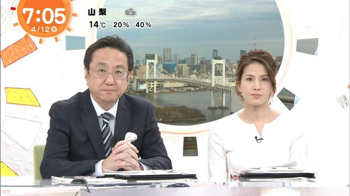 2019年04月12日永島優美の画像14枚目