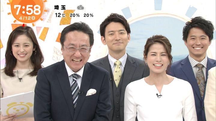 2019年04月12日永島優美の画像16枚目