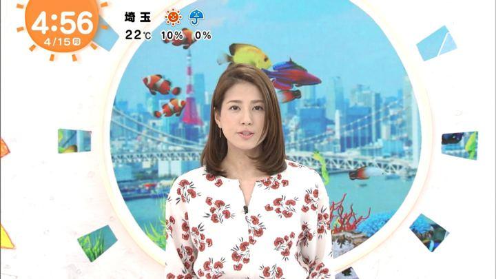 2019年04月15日永島優美の画像01枚目