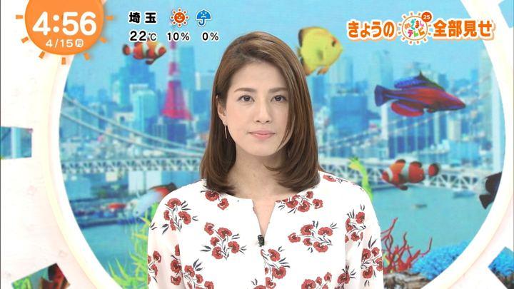 2019年04月15日永島優美の画像02枚目