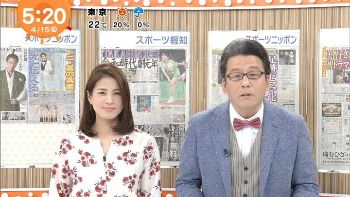 2019年04月15日永島優美の画像04枚目