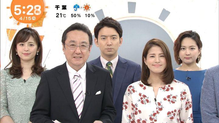 2019年04月15日永島優美の画像05枚目