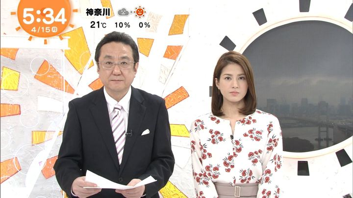 2019年04月15日永島優美の画像06枚目