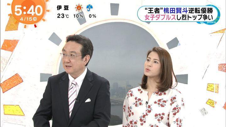 2019年04月15日永島優美の画像07枚目