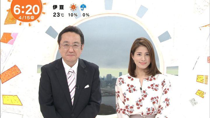 2019年04月15日永島優美の画像10枚目
