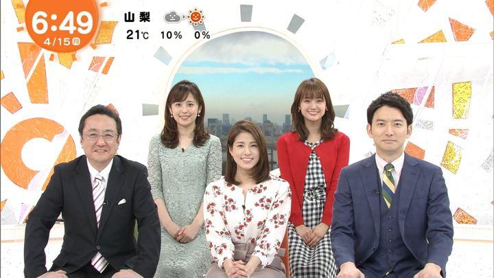 2019年04月15日永島優美の画像12枚目