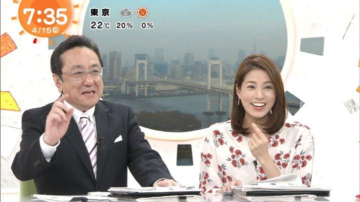 2019年04月15日永島優美の画像15枚目