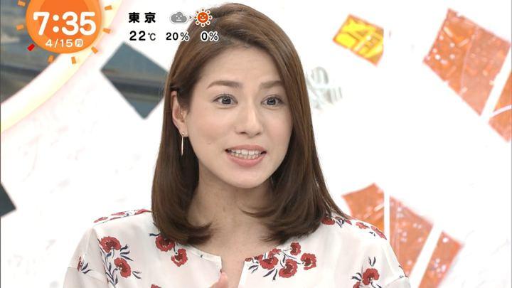 2019年04月15日永島優美の画像16枚目