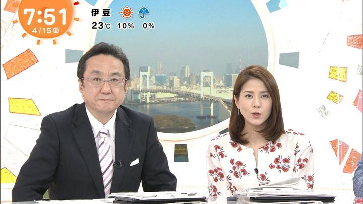 2019年04月15日永島優美の画像17枚目