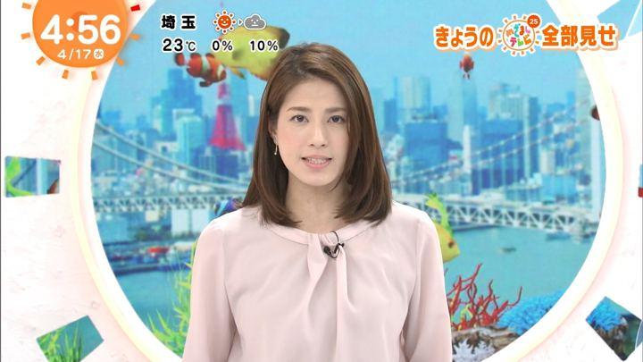 2019年04月17日永島優美の画像01枚目