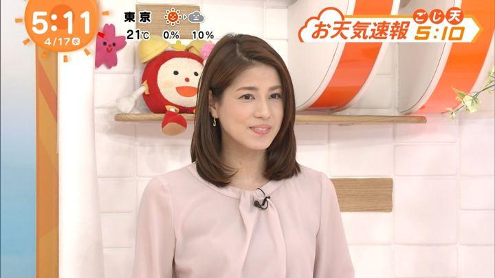 2019年04月17日永島優美の画像03枚目