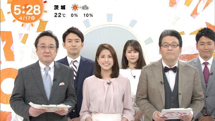 2019年04月17日永島優美の画像05枚目