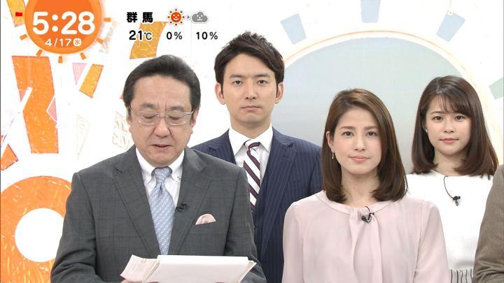 2019年04月17日永島優美の画像06枚目