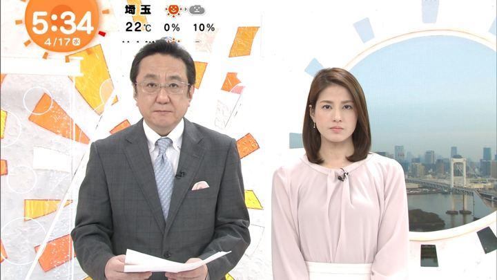 2019年04月17日永島優美の画像07枚目