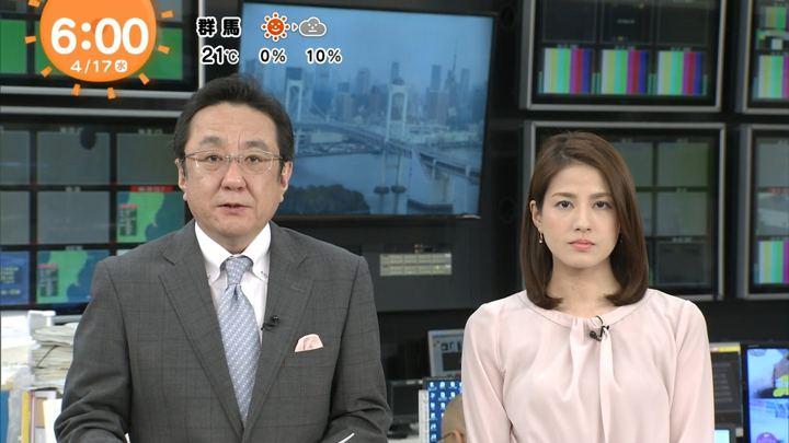 2019年04月17日永島優美の画像08枚目